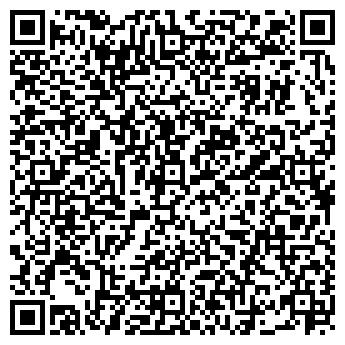 """QR-код с контактной информацией организации ООО НПО """"Вертикаль"""""""