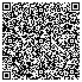 QR-код с контактной информацией организации Общество с ограниченной ответственностью Путник