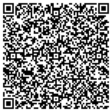 """QR-код с контактной информацией организации ООО """"Электросистемы Украины"""""""