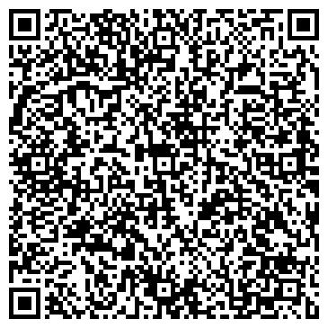 QR-код с контактной информацией организации УРАЛЬСКИЙ ГОСУДАРСТВЕННЫЙ КАМЕРНЫЙ ХОР