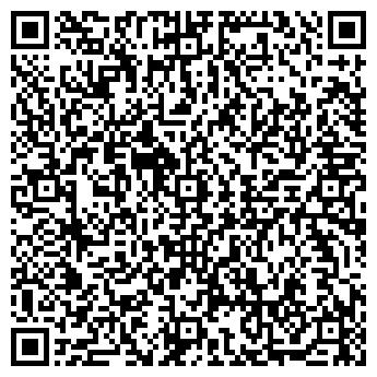 QR-код с контактной информацией организации Тепло Приазовья, Частное предприятие