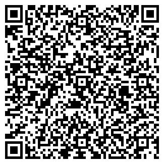 QR-код с контактной информацией организации Триэл
