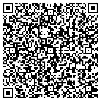"""QR-код с контактной информацией организации ООО """"Иврус-Трейд"""""""