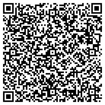 QR-код с контактной информацией организации ООО «Н-ТЭЛ»