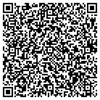 QR-код с контактной информацией организации Комфорт Хуст, ООО