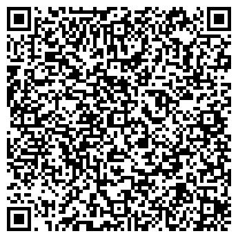 """QR-код с контактной информацией организации чп """"Властелин"""""""