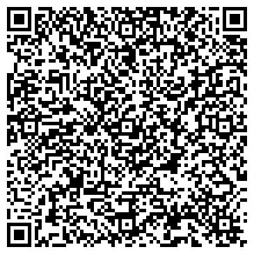QR-код с контактной информацией организации Volta Bikes, ЧП (Вольта)