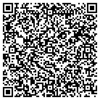 QR-код с контактной информацией организации АТ-Инжиниринг, ООО