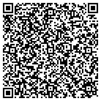 QR-код с контактной информацией организации АФСО, ООО