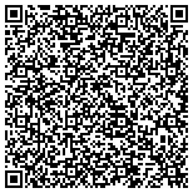 QR-код с контактной информацией организации Автомагазин Ван-Пур, ЧП