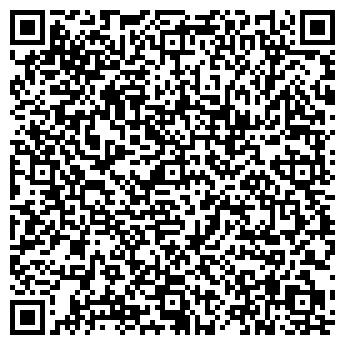 QR-код с контактной информацией организации ЧЕМПИОН РЕКОРДС, ООО