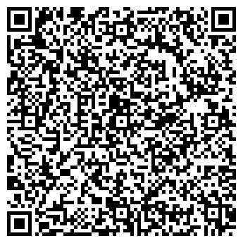 QR-код с контактной информацией организации ИНТЕРТИЧ ТОО