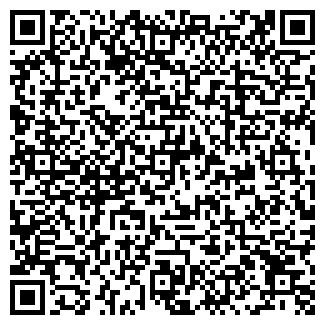 QR-код с контактной информацией организации ШОУ-ПРОГРАММА, ООО