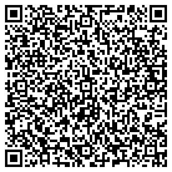 QR-код с контактной информацией организации Aс-Trade, ЧП