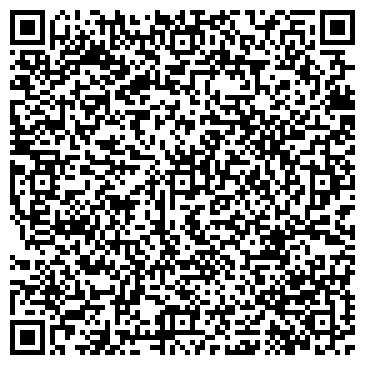 QR-код с контактной информацией организации Загрийчук, ЧП