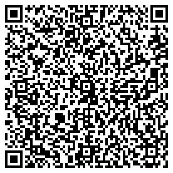 QR-код с контактной информацией организации Скутер, ООО