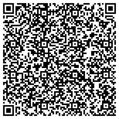 QR-код с контактной информацией организации Монолит торговый дом, ООО