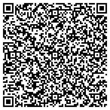 QR-код с контактной информацией организации ЛЭГ, ООО Фирма