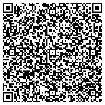 QR-код с контактной информацией организации Лига,Компания