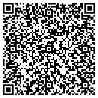 QR-код с контактной информацией организации Черкасенко, ЧП