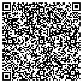 QR-код с контактной информацией организации Грейн Опт, ООО
