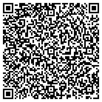 QR-код с контактной информацией организации Магс, ООО