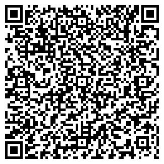 QR-код с контактной информацией организации ООО ЭНЕРГИЯ 2000