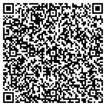QR-код с контактной информацией организации Галан-Киев, ООО