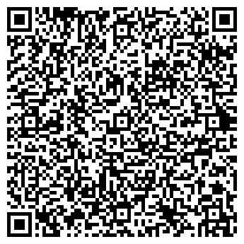 QR-код с контактной информацией организации Герасимчук В.П., СПД