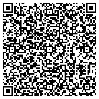 QR-код с контактной информацией организации ДОМ КУЛЬТУРЫ БУМАЖНИК