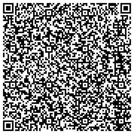 QR-код с контактной информацией организации Каменец-Подольский электромеханический завод (К-ПЭМЗ), ДП Торговый комплекс