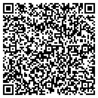 QR-код с контактной информацией организации VAN PLUS, ООО