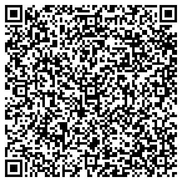 QR-код с контактной информацией организации СКЦ Орион, ЧП