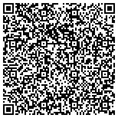 QR-код с контактной информацией организации Восток-Донбасс, ООО (ТМ NTES)