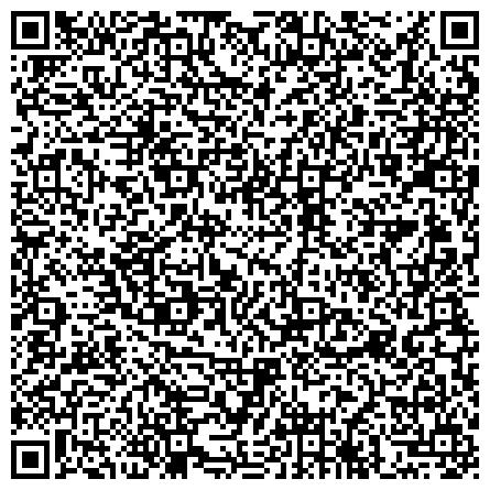"""QR-код с контактной информацией организации """"Городская поликлиника № 67 Департамента здравоохранения города Москвы"""" Филиал № 1"""