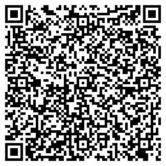 QR-код с контактной информацией организации ТУРПИЛОТ