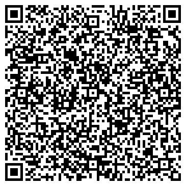 QR-код с контактной информацией организации ОБЛАСТНОЙ ЭКОЛОГО-НАТУРАЛИСТИЧЕСКИЙ ЦЕНТР