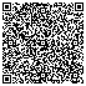 QR-код с контактной информацией организации Кинави, ООО