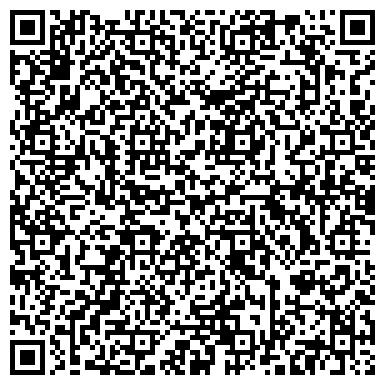 QR-код с контактной информацией организации Публичное акционерное общество ПАО Славянский Завод Высоковольтных Изоляторов