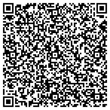 QR-код с контактной информацией организации компьютерный салон Д-КОМ