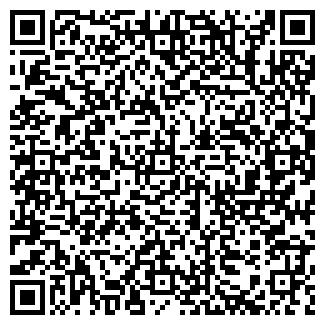 QR-код с контактной информацией организации Эвал-электро