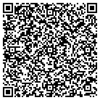 QR-код с контактной информацией организации Сервис Лайт