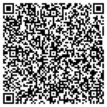 QR-код с контактной информацией организации Инструмент-Стандарт, ООО