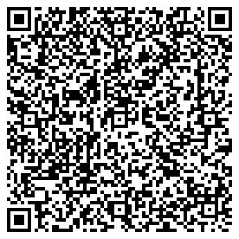 QR-код с контактной информацией организации Электро Базар