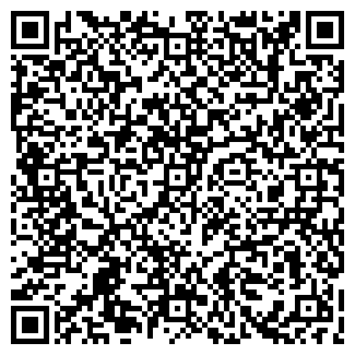 QR-код с контактной информацией организации Общество с ограниченной ответственностью ООО «ДОМИКО»