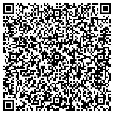 QR-код с контактной информацией организации Микро-Тех, ООО