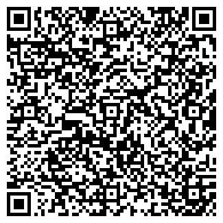 QR-код с контактной информацией организации Неон свет