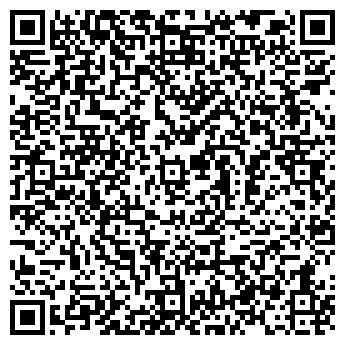 QR-код с контактной информацией организации Инвертор, ЧП