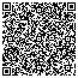 QR-код с контактной информацией организации Общество с ограниченной ответственностью ООО «ИНГУДС»