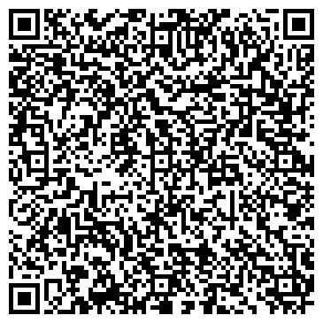 QR-код с контактной информацией организации Компания «Лайтек»